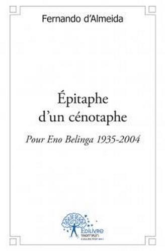 Epitaphe d'un cénotaphe